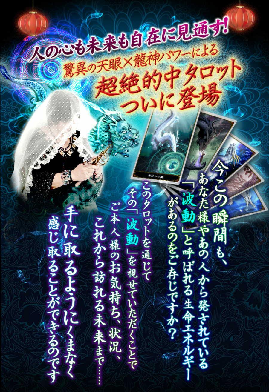 元 カノ 龍神 【パズドラ】ザッハーク降臨の攻略と周回まとめ